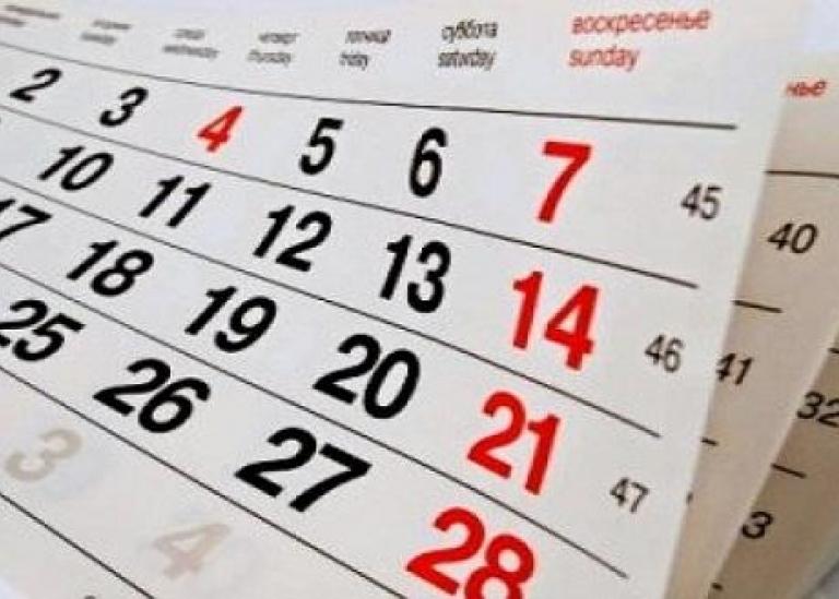 Comércio e Indústria estimam prejuízo bilionário com 11 feriados em 2020